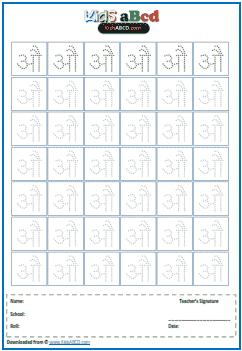 Hindi Alphabet Tracing Worksheets Hindi Vowels And Consonant Kids Jbigdeal Com - Download Hindi Swar Worksheets For Kindergarten Pics